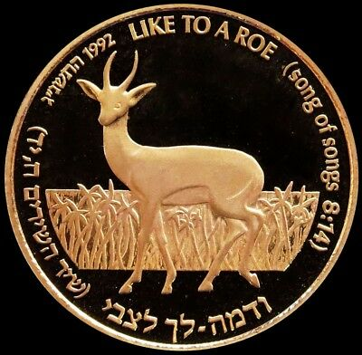 1992 Gold Israel 1 New Sheqalim Roe & Lily Coin Gem Proof Condition 2000 Mintage