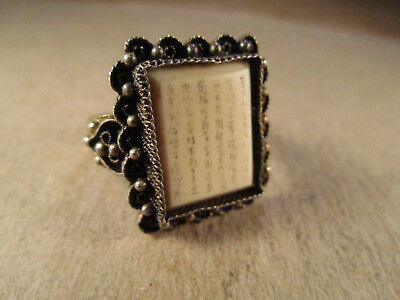Chinese Export Sterling Silver & Cow Bone Panel Ring, Hallmarked, Sz ~11, 5.1g