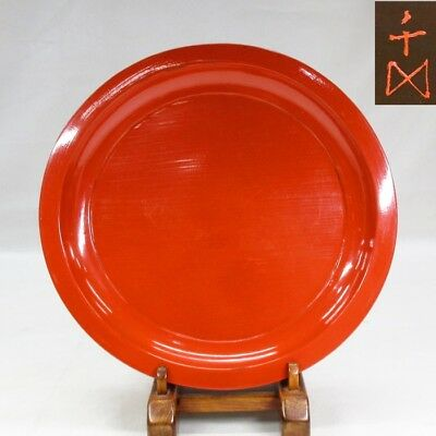 A647: REAL old Japanese plate of appropriate NEGORO lacquer ware
