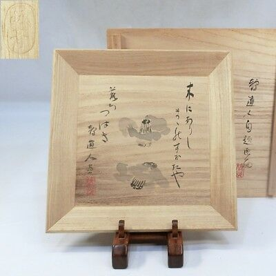 A544: Japanese wooden KASHIKI plate with famous painter KYOSON's work.
