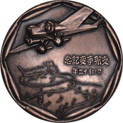 Japan - 1939 'China Incident' bronze medallion