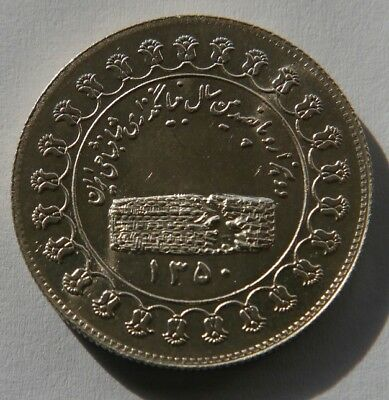 After WW2 Persia REZA SHAH PAHLAVI silver MEDAL 2500TH CYRUS cylinder 1971year