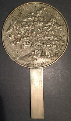 Lovely, Antique Japanese Bronze Hand Mirror - Crane,turtle,pine,bamboo
