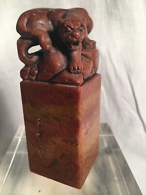 Signed Chinese Shoushan Stone Seal, Hand Carved Panther, Qing, Early 20th C