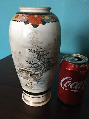 Antique Japanese Satsuma Pottery Vase Bizan 1912/1926 Handpainted And Signed