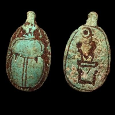 Beautiful Ancient Egyptian Glazed Scarab Bead Pendant 664 - 332 Bc (1)