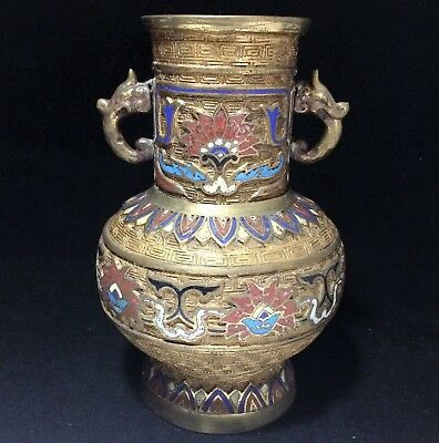Vintage Japanese Champleve Enamel on Cast Metal 7in Vase Chinese Style 1118