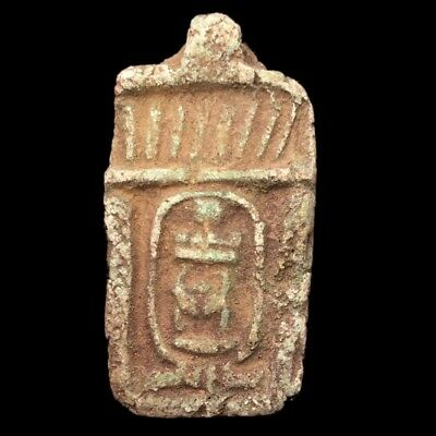 Rare Beautiful Ancient Egyptian Amulet 300 B.c.  (17)