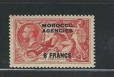 British Morocco: French currency scott 419 mint, hinged, Horses thematic. BM18&