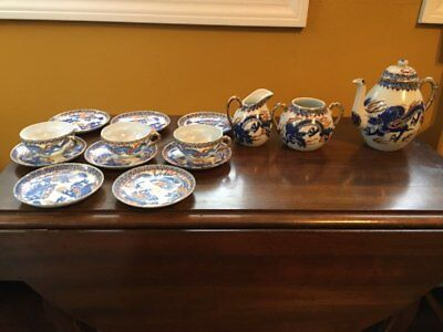 Antique Asian Japanese TEA SET   DRAGON SERPENT THEME PORCELAIN TEA SET