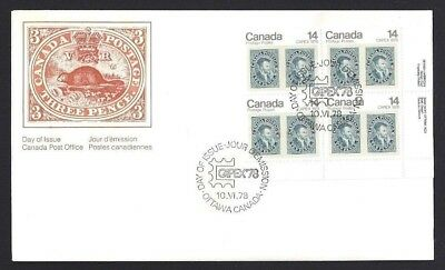 Canada   # 754 URpb      Jacques Cartier      New 1978 Unaddressed
