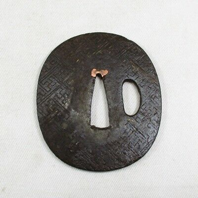 A662: Real old iron Japanese sword guard TSUBA with fine geometric pattern