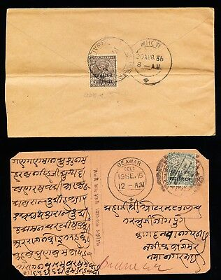 2 Indian State (Gwalior) Postcard and Envelope (313)
