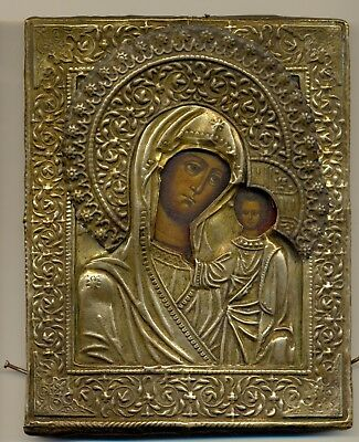 Antique Russian  Imperial  Brass Icon Orthodox   (25000a)