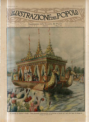 1923 THE PRINCE OF WALES IN INDIA A PICTURESQUE BOAT IN RANGOON LAKE Antiq.Print