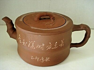 Vintage Chinese Yixing Pottery Red Clay Teapot Calligraphy Bamboo as found