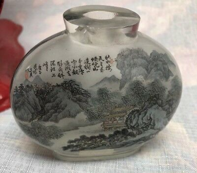 Antique Old Republic Chinese Reverse Painted Peking Glass Snuff Bottle Signed