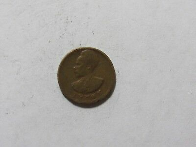 Old Ethiopia Coin - 1936 1 Cent - Haile Selassie, Lion of Judah - Circulated