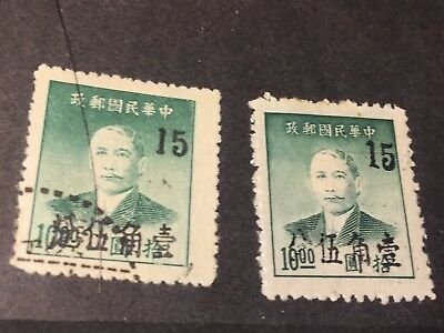 Rare Chinese Dr. S.Y.S Swatow (Yang Sc13) Rare Over Print 15 (1 Mint/1 Used)