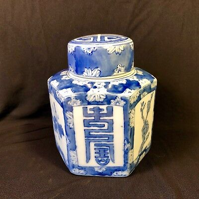 CHINESE 6 Sided Blue & White Porcelain 'Double Happiness' TEA CADDY