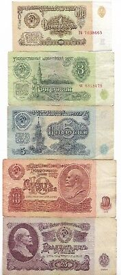 Rare Old CCCP Cold War Soviet Ruble LENIN 5 Note Collection 1961 Series Full Set