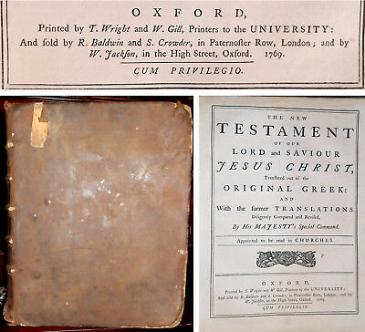 1769 Antique BLAYNEY'S OXFORD EDITION REVISED STANDARD KING JAMES BIBLE 1611