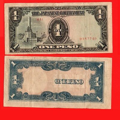 WWII Japanese occupation currency 1 peso banknote