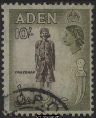 1953 Aden 10/- Sepia & Olive, SG 69 Used