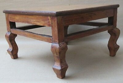 Antique Wood Bajot floor Low table dining Religious Ceremonial Display decor