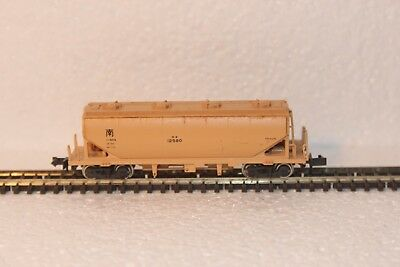 Freight Carriage, Kato, Sealed 2 Bay Hopper, (Boxed) Standard Couplers