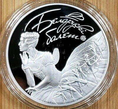 2015 Belarus 20 Rubel - Ballet - SILVER PROOF coin with capsule and COA
