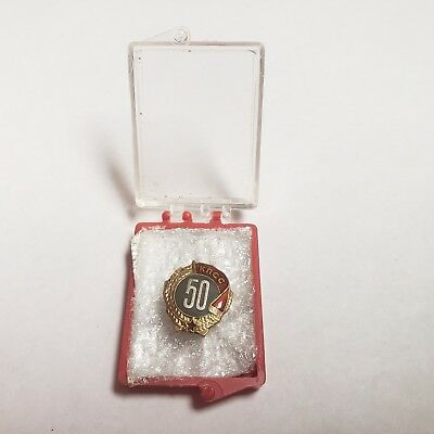 """Soviet USSR Silver Medal Order Badge Pin """"50 years KPSS """" WITH BOX"""