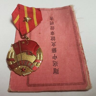 "Soviet USSR Silver Medal Order Badge Pin ""USSR CHINA FRIENDSHIP "" WITH DOCS."