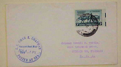 Us Used In Aden   1951 Paquebot #2933