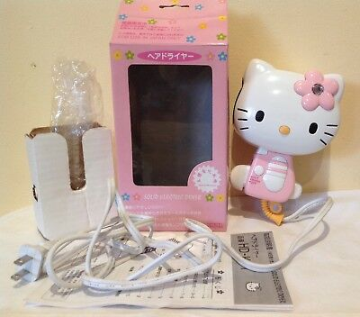 HELLO KITTY solid electric dryer HD-KT1(P)SO
