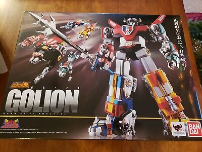NEW Bandai Tamashii Nations Soul Of Chogokin Voltron GX-71 GOLION US Seller MISB