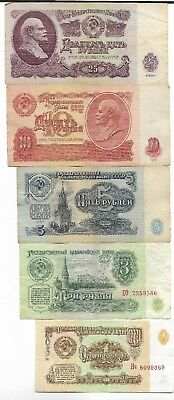 Rare Old Soviet CCCP Lenin Russia Note Money Collection COLD WAR Lot Full Set
