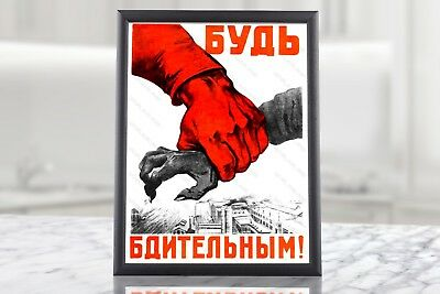 Soviet Political Propaganda Poster - Be on guard! Enemy's Hand Soviet Era Decor
