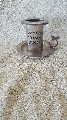 Vintage Mc-02 Sterling Silver 925 Candle Holder--Jewish Religious