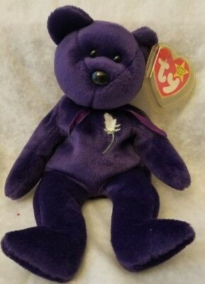 fc6c7375066 Princess Diana Beanie Baby 1997 PE Pellets Swing Tag Protector Handmade in  China