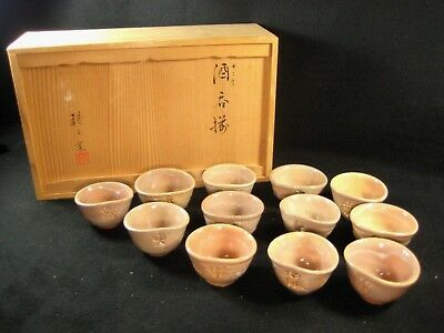 Vintage Japanese Set Of 12 Signed Ceramic Sakazuki Sake Cup Japanese Zodiac Eto