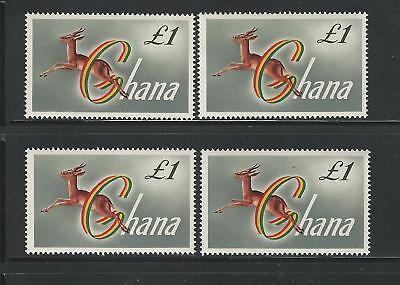 Ghana: Scott 97x4 red fronted Gazelle, value 1L. Mint NH. GH09