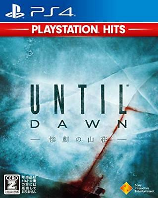 Until Dawn - Sacrifice of a scourge - PlayStation Hits  CERO rating Z  PS4