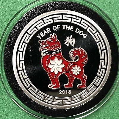 2018 Year Of The Dog Lunar 1 Troy Oz .999 Fine Silver Collectible Round Coin 999