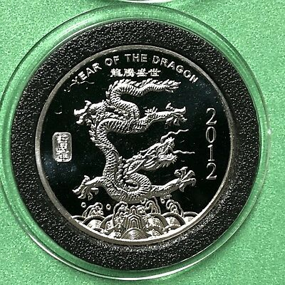 2012 Year Of The Dragon 1/2 Troy Oz .999 Fine Silver Collectible Round Coin 999