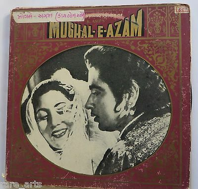 Mughal-E-Azam 1977 The story and song of K.Asif LP Vinyl Music Record set of 3