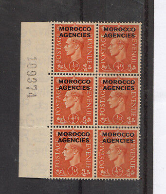 Gorge V1 Morocco Agencies Stamps Mint Block of 6