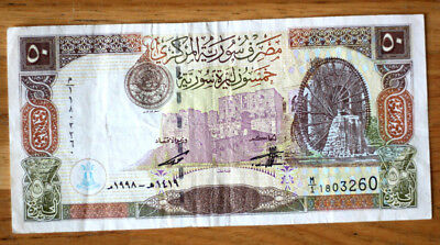 50 Pounds, Bank of Syria, 1998.