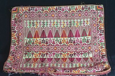 Stunning Vintage Antique Palestinian Embroidery Square Tt984