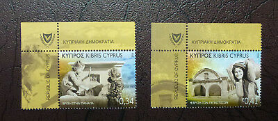 2016 Cyprus Fountains Set Of 2 Mint Stamps